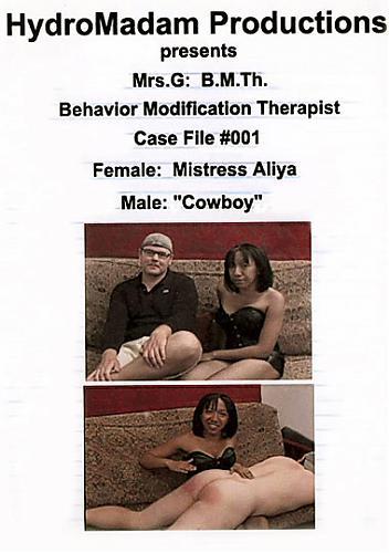 Behavior Modification / Коррекция поведения (2008) Other