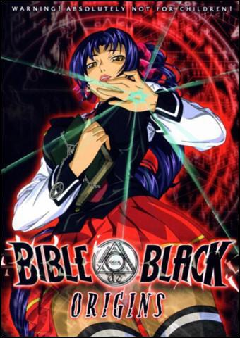 Bible Black: Origins (Gaiden) / Чёрная Библия: Происхождение (ep. 1&2 of 2) (2002) DVDRip