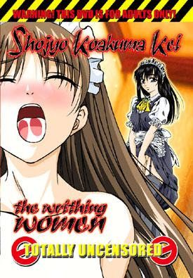 Shoujo Koakuma Kei / Shojyo Koakuma Kei: The Writhing Women / Девушка Кей: милые дьяволята (ep. 1 of 1) (2002) DVDRip