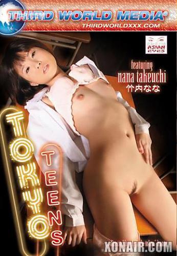 TOKYO TEENS (2010) DVDRip