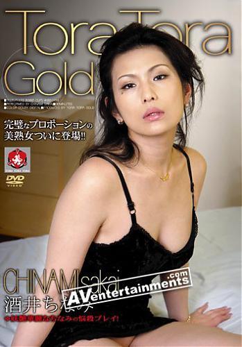 [Uncensored] Tora Tora Gold Vol.5 (Chinami Sakai ) / Тора-Тора Золотая Коллекция 5 (2009) DVDRip