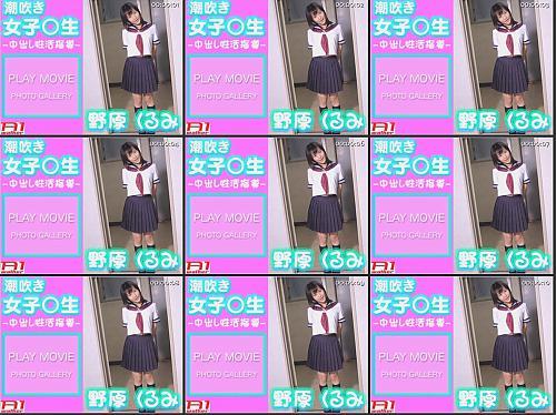 [Uncensored] After School - Uncensored Schoolgirl Big Clit Video / После школы-школница с большым клитором (2006) DVDRip