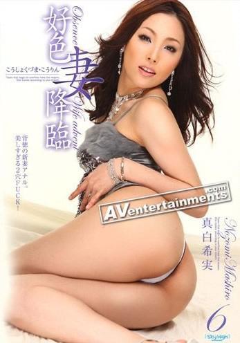 [Uncensored] Dirty-Minded Wife Advent Vol.6 : Nozomi Mashiro  Неверная жена с грязными мыслями 6: Nozomi Mashiro (2010) DVDRip
