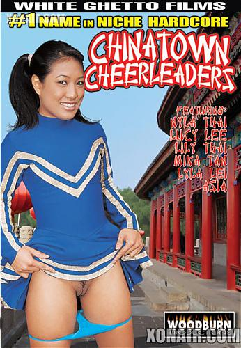 Chinatown Cheerleaders / Болельщицы из Чайна-Таун (Woodburn) [2010 г., Legal Teen, Asian, Anal, Cheerleaders, Interracial, All Sex, DVDRip]*Release Date: May 12, 2010* (2010) DVDRip