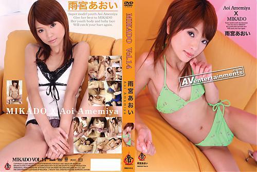 Aoi Amamiya - Микадо 14 / Aoi Amamiya - MIKADO 14 (2009) DVDRip