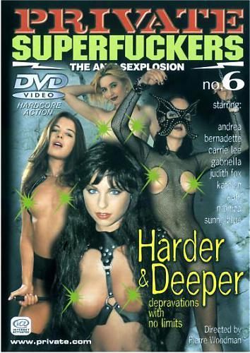 Superfuckers 6 / Суперфакеры 6 (Перевод) (2001) DVDRip