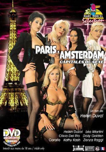 Marc Dorcel / Paris-Amsterdam (Capitales du sexe)  Париж и Амстердам-столицы секса (Marc Dorcel) (1998) DVD