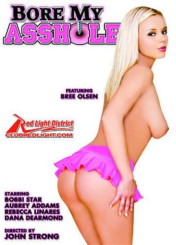 Bore My Asshole   Сверлите мою жопу (2007) DVD
