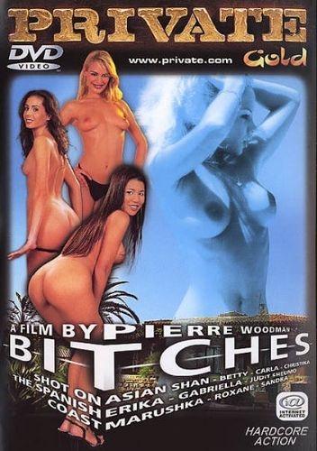 Bitches Cуки (2010) DVD