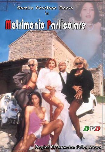 Matrimonio Particolare / Необычная свадьба (1996) DVDRip