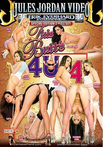 This Butt's 4 U # 4 / Эти попки - для вас # 4 (2008) DVDRip