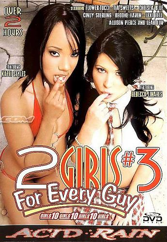 2 Girls For Every Guy #3 / 2 Девочки Для Каждого Парня #3 (2008) DVDRip