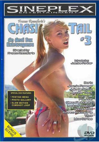 На Хвосте # 3 / Chasin Tail # 3 (2005) DVDRip