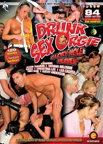 Drunk Sex Orgy: Glory Hole Heaven / Пьяная групповуха - Внеземной отсос (2009) DVDRip