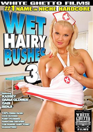 Wet Hairy Bushes#3 / Мокрые Волосатые Заросли#3 (2010) DVDRip