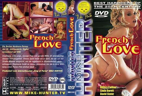Французкая любовь