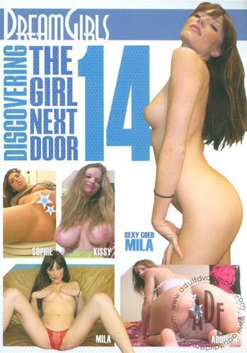 Обнаружение Девочки По соседству #14