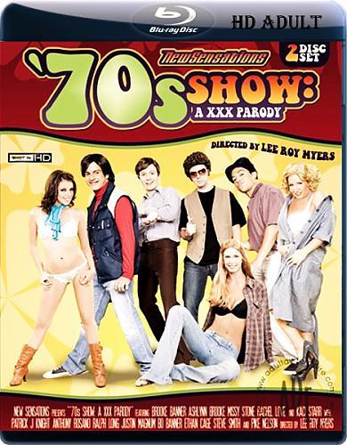 Шоу семидесятых. Порно-пародия