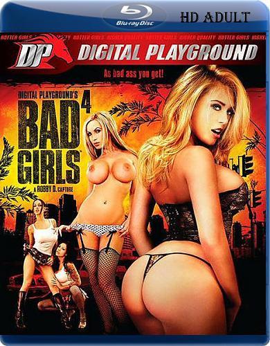 Плохие Девушки 4
