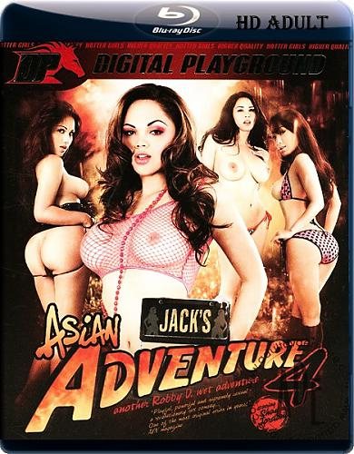 Азиатское Приключение 4
