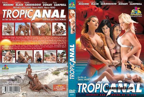 Тропический Анал