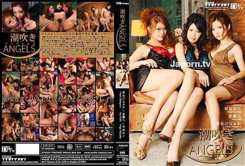 Squirt Angels : Naami Hasegawa, Megu Hayasaka, Yuuno Hoshi