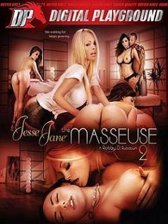 Массажистка 2: Джесси Джейн