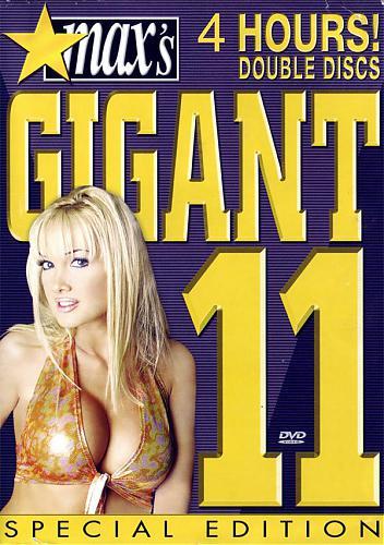Gigant 11-1 или Гигант 11-1