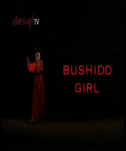 Bushido Girl
