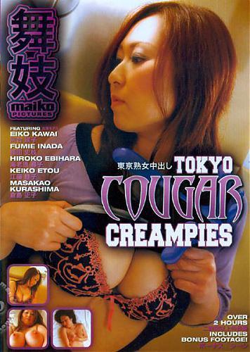 Tokyo Cougar Creampies