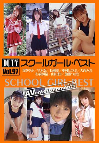Duty #97 School Girl Best