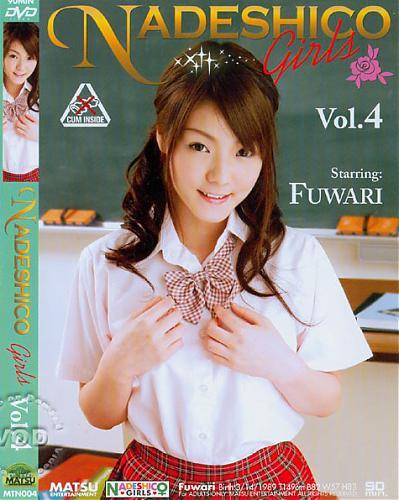 Nadeshico Girls Vol. 4 – Fuwari или Девочки Надэшико 4 - Фувари !