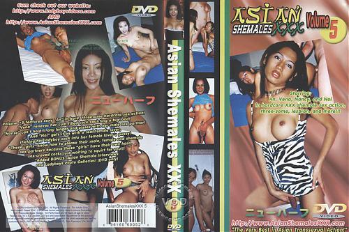 Asian Shemales XXX 5