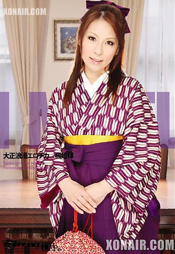 Premium Model: Himeki Kaede