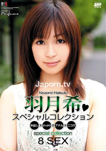 Nozomi Hatsuki - Catwalk Perfume #4