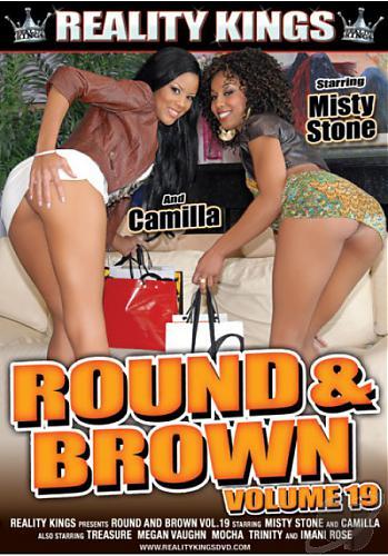 Round & Brown #19