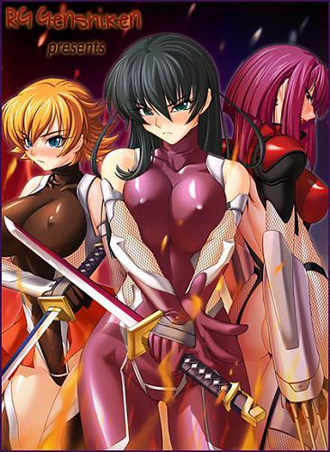 Taimanin Asagi (OAV) / Воительницы с демонами  (2007) DVDRip