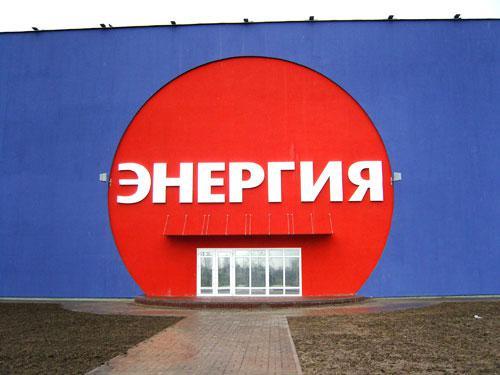 Витебск- клуб Энергия,секс в туалетах