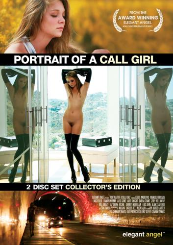 Портрет девушки по вызову