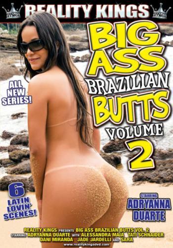 Большие бразильские попки #2