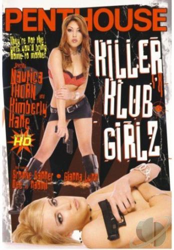 Клуб девочек-убийц