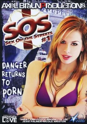 СОС - Секс на улицах