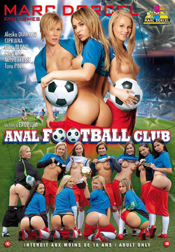 Анальный футбольный клуб