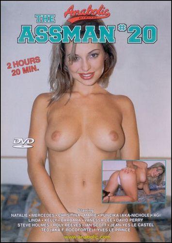 Анальный маньяк 20