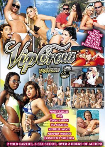 VIP команда 3