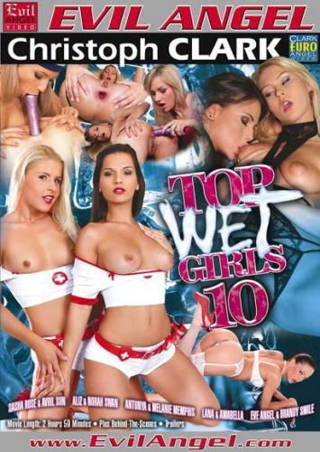 Топовые влажные девушки #10