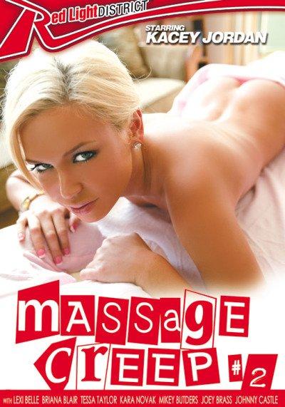 Расслабляющий массаж #2
