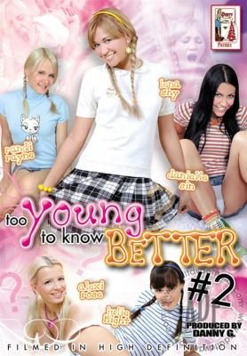 Слишком молоды, чтобы знать лучше #2
