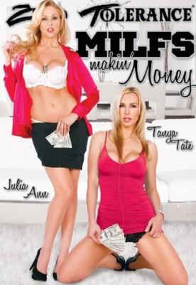 Мамочки зарабатывают деньги