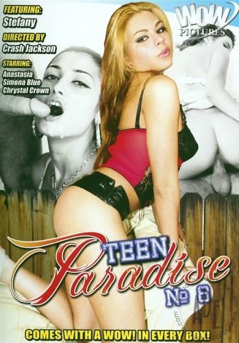 Подростковый рай #8